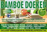 M ) Bamboe Mega Verwenset_