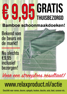 Bamboedoek Set